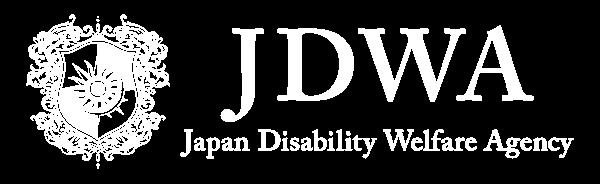 日本障がい福祉事業団
